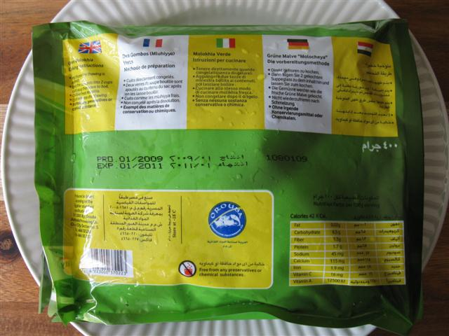The Back of the Package Gives Cooking Directions in 5 Different Languages