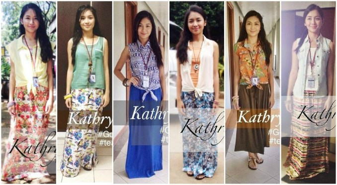 © The Fierce Kath Devotees