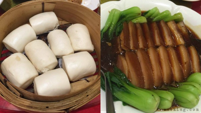 tong po pork with steamed bun