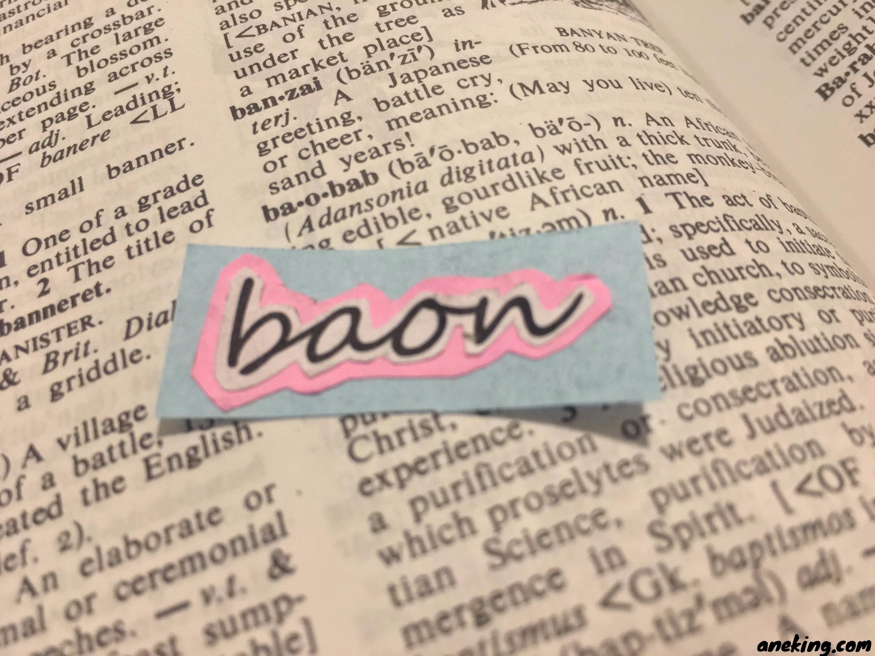 Filipino Words In English Dictionary - Ane Ventures