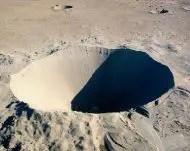 Cráter Sedan