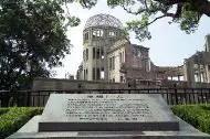 El Museo por la Memoria de Hiroshima