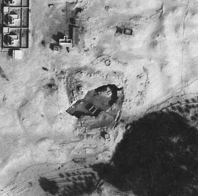 Vista aérea de Ubar