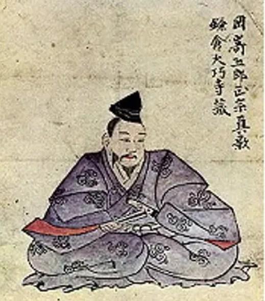 Ilustración japonesa del legendario herrero Masamune Ozaki.