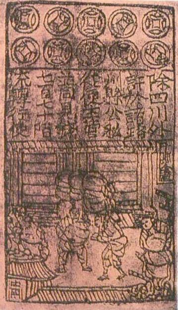 Fotografía de un billete de la dinastía Tang.