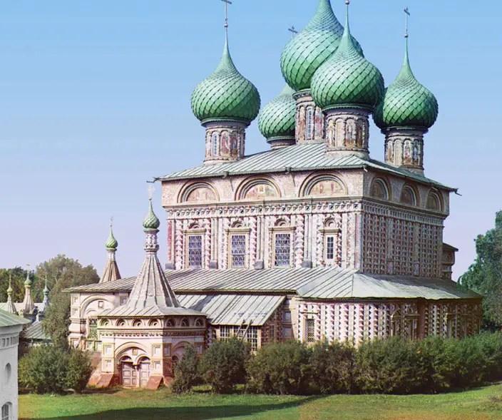 Fotografía de Sergei Mikhailovich Prokudin-Gorskii.