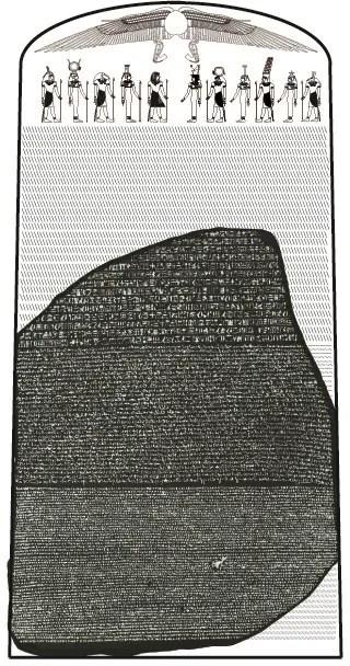 Ilustración de la Piedra Rosetta,