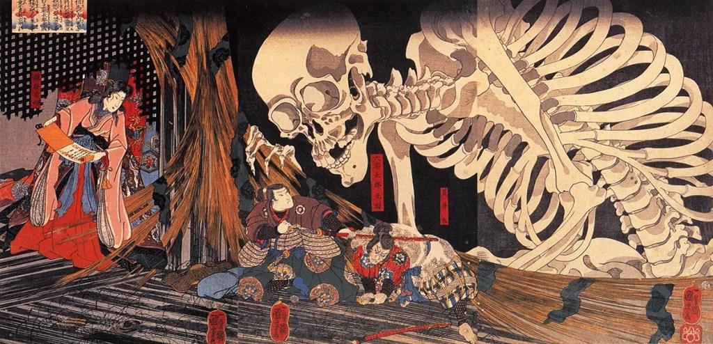 Grabado japonés de un Gashadokuro.