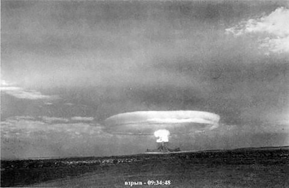 Hongo nuclear cerca de Orenburg.