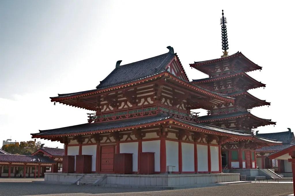 Imagen de la fachada del tempo Shitenno Ji