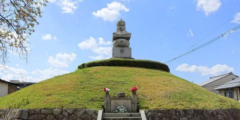 Mimizuka, la colina de las cuarenta mil narices