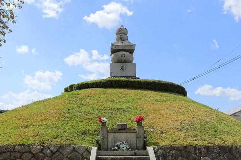 Fotografía de la colina en Mimizuka.