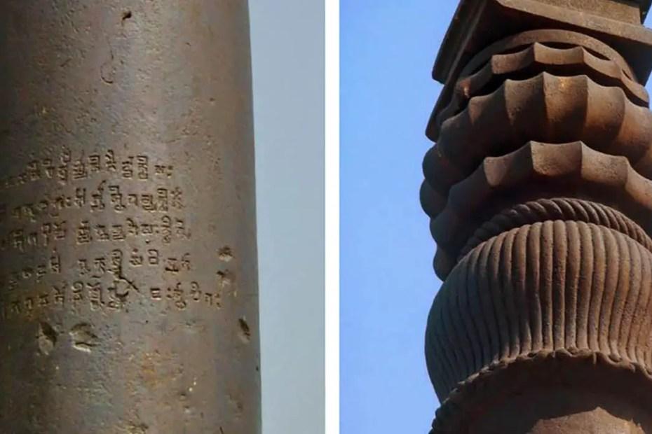 Detalle del pilar de Delhi, el pilar de metal que no se oxida.