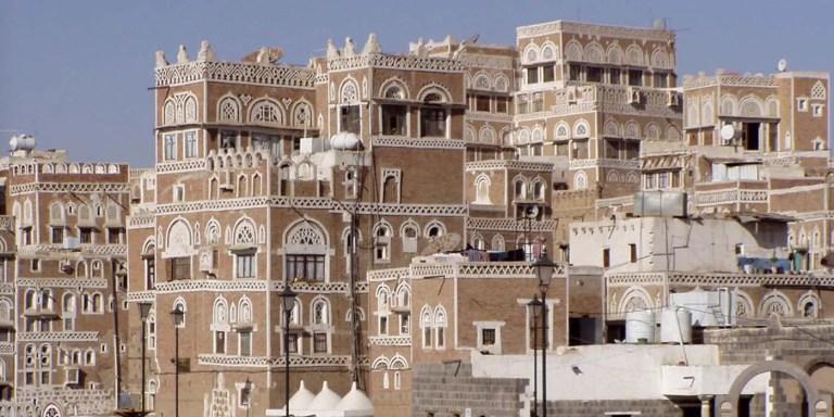 Edificios de Sana'a, algunos de los edificios más antiguos del mundo.