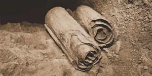 Rollos del Mar Muerto.