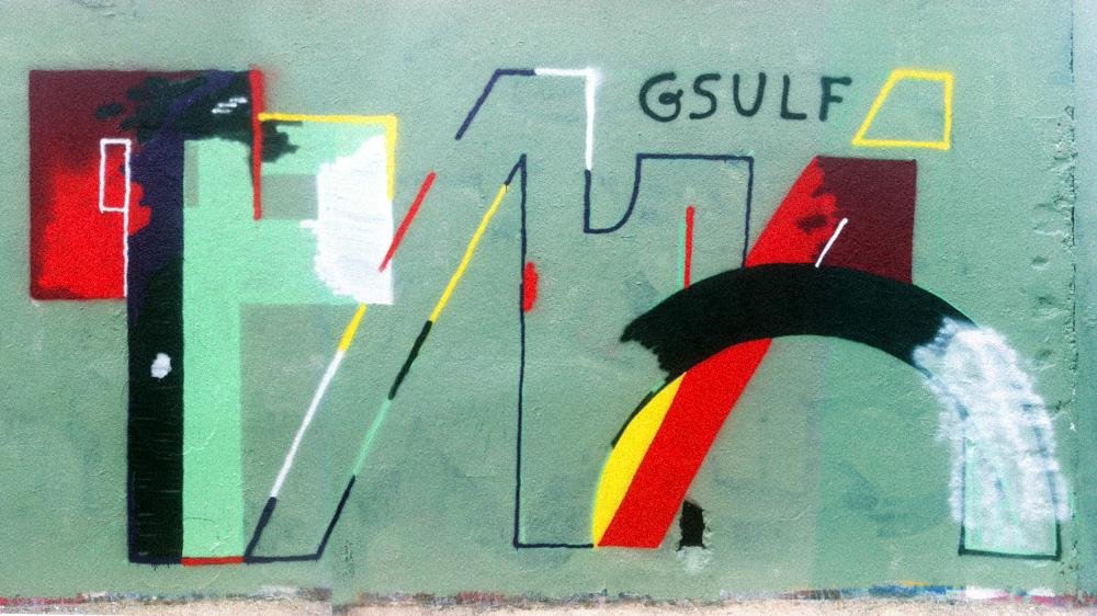 PAINT ON WALL / GSULF - ANGDOO.COM/BLOG