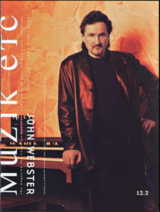 COVER PHOTO | MUZIK ETC. Magazine