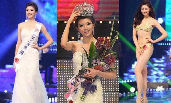 America Miss Wisconsin Winners