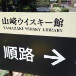 2yamazaki