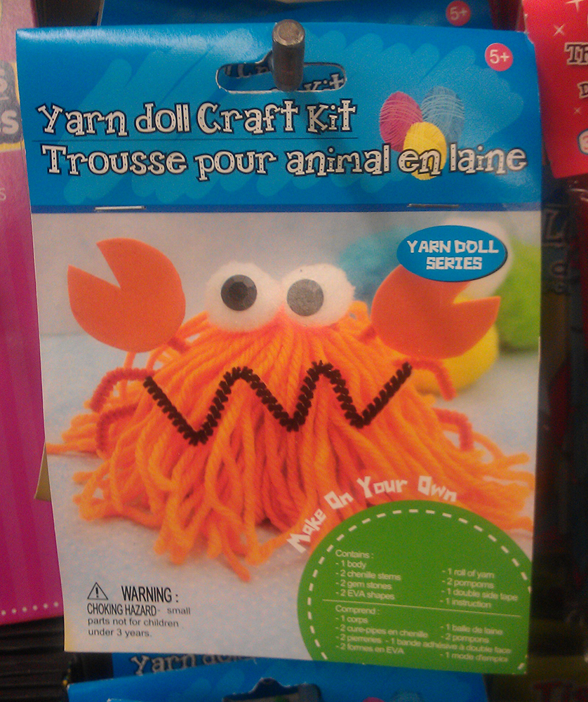 My own FSM 'sighting' in a craft store.