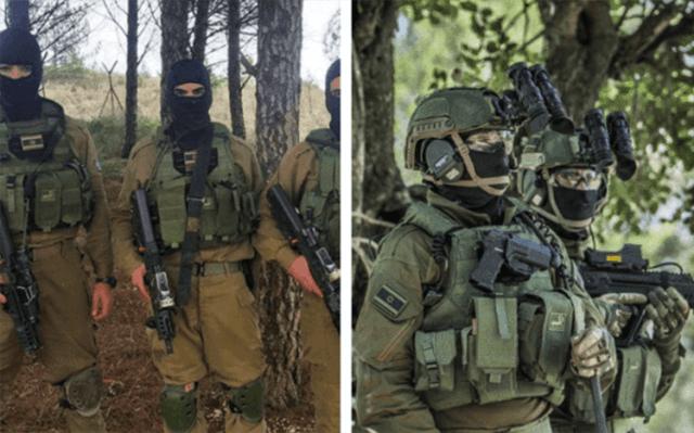 Seragam IDF