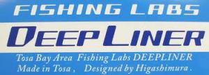 deeplinerlogo