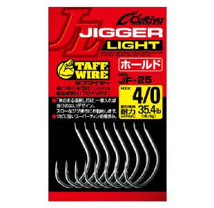 jiggerlighthold
