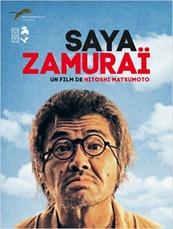 Saya Zamurai