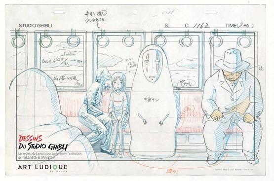 © Studio Ghibli / Art Ludique