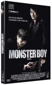 HWAYI_3D_FOURREAU_DVD