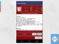 Decompilato ransomware per Android disponibile pubblicamente su Github 1 - Decompilato ransomware per Android: disponibile pubblicamente su Github
