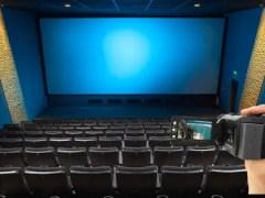 camcording - Registrare film al cinema   sarà presto un reato penale