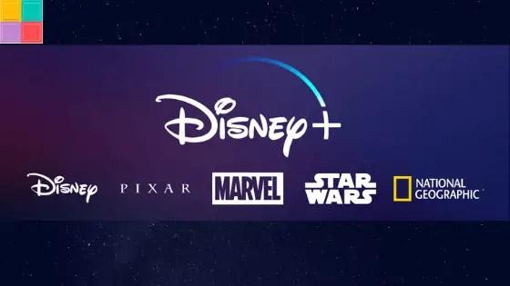 disneycover - Annunciata Disney +: la diretta concorrente di Netflix