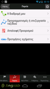 copilot-screenshot5