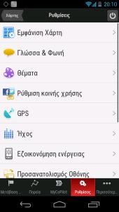 copilot-screenshot6