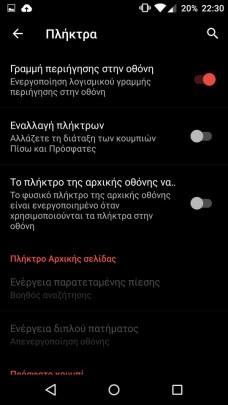 screenshot_2015-12-28-22-30-19