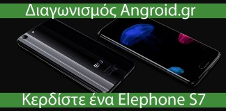elephone-s7-giveaway