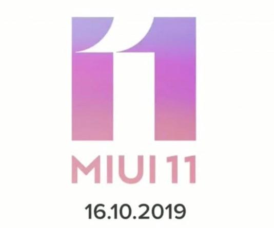 MIUI 11 Update schedule angroid.gr