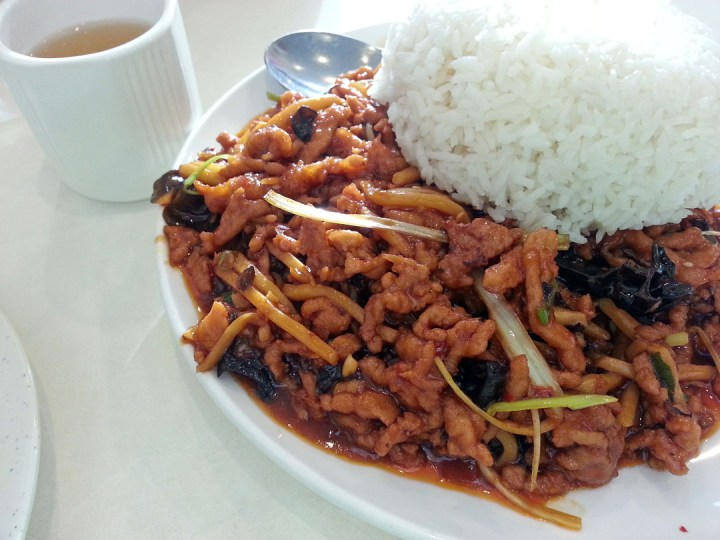 Albany Chinese Restaurant Spicy Shredded Pork Stir Fry