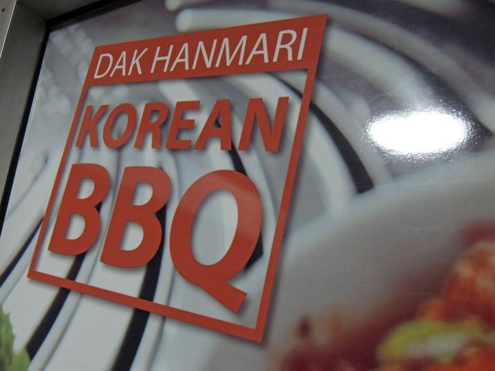 One Dak Hanmari 11
