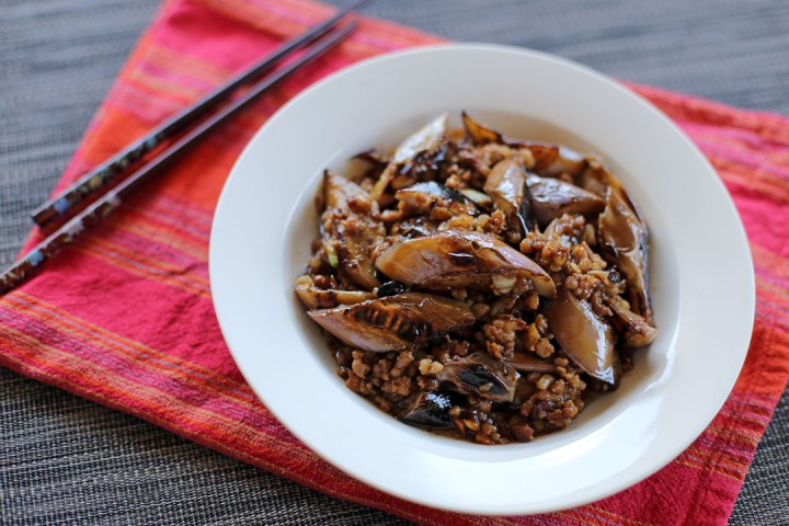 Spicy Szechuan Eggplant Wide