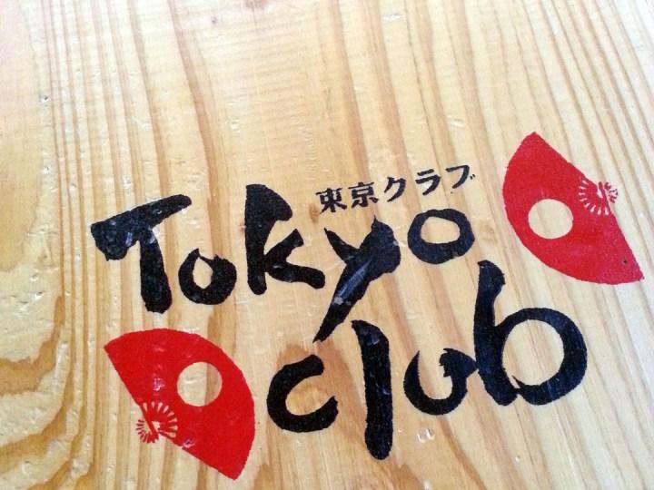 Tokyo Club 1