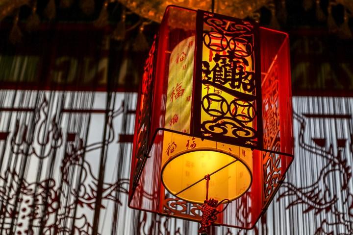 Yang Zi Jiang Restaurant 01