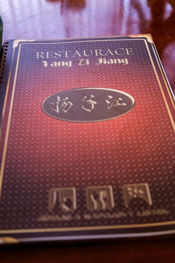 Yang Zi Jiang Restaurant 02