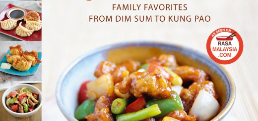 Tuttle Publishing Easy Chinese Recipes Giveaway (Closed)