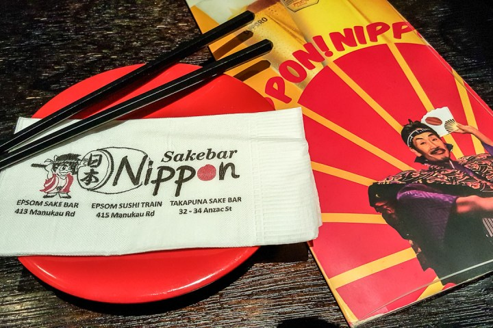 Sake Bar Nippon 01