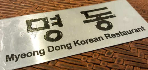 Myeong Dong Korean Restaurant (North Shore City, New Zealand) 2