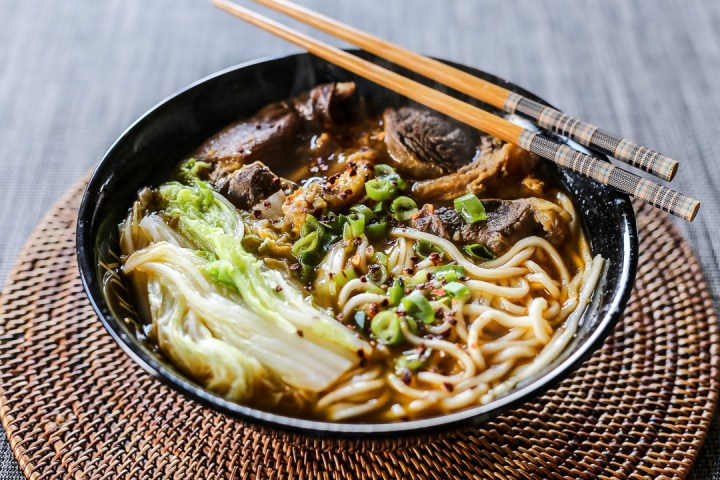 Spicy Beef Noodle Soup Wide