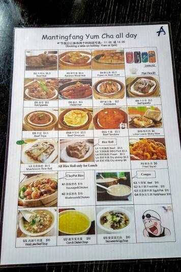 Mantingfang Yum Cha 00c