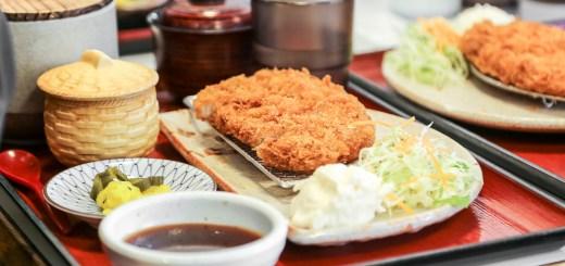 Honke Sakura-mochi Kotokiki Chaya (Ukyo-ku, Kyoto, Japan) 2